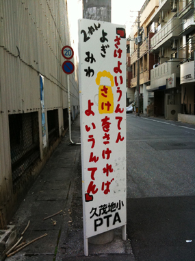 kumoji-car05.jpg