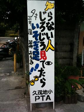 kumoji-fusin01.jpg