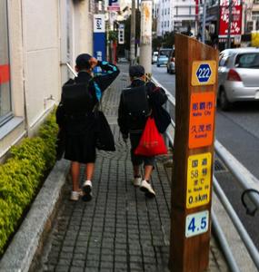 kumoji-school02.jpg