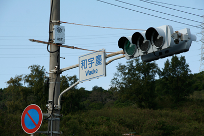 shiritori01.jpg