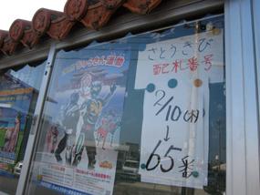 shiritori03.jpg