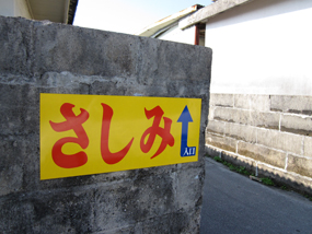 shiritori05.jpg