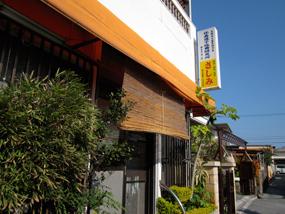 shiritori06.jpg