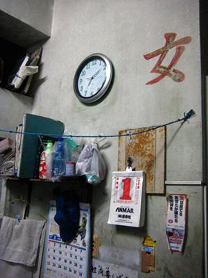 tokiwayu03.jpg